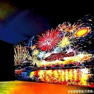 澎湖燈光節