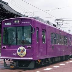 JR關西鐵路1~4日周遊券